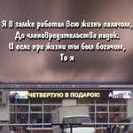 в ЧЕТВЕРТУЮ В ПОДАРОК)