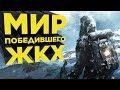 Обзор Frostpunk - морозная свежесть и постапокалипсис,Gaming,Frostpunk,обзор,прохождение,стимпанк,стим панк,симулятор,градостроительный симулятор,стим панк игра,This War of Mine,11 bit,11 bit studios,игры про строительство,апокалипсис,постапокалипсис,игры про постапокалипсис,frostpunk обзор,дай леща