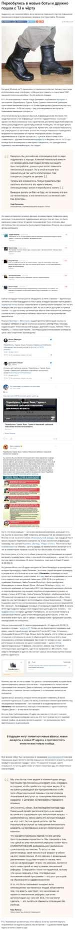 Переобулись в новые боты и дружно пошли с и к чёрту Андрюха, у нас заказной вброс из-за митингов Навального против повышения пенсионного возраста, возможно, впервые в истории сайта. По коням. Н1?^ВЕ1Е1 ПИ^ЯВ^Н ДВЯЯЯ Я И И ☆ в избранное Сегодня, 28 июня, на и произошло историческое событие. Неизв