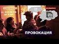 SOS! Дадим посадить за прорыв на слушания?,News & Politics,Сергиев Посад,слушания,полигон,тбо,мусор,подмосковье,губернатор,воробьев,скандал,уголовное дело,глава,депутаты,блогер,трофимов,Подробнее http://altgazeta.ru/news/10411-posadit-za-proryv-na-publichnye-slushaniya