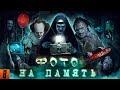 [BadComedian] - Фото на память (РУССКИЙ ПУНКТ НАЗНАЧЕНИЯ),Comedy,BadCo