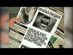[HD] Трое из Простоквашино (Sound Bliss),Film,Мультфильм,Трое,из,Простоквашино,Sound,Bliss,Goblin,Valerko_O,HD,Сектор,Газа,Тату,ДДТ,Fear,Factory,Bad,Balance,Sonata,Arctica,Известный с детства мультфильм с оригинальным озвучиванием от Sound Bliss. Копаясь на компе обнаружил данное чудо. Но оно было