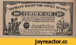 RELIEF for soviet