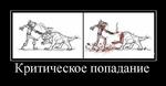 ЭИНВЙШОИ ЭОМЭЭЬИХИС1>1