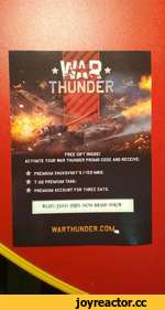 ACTIVATE YOUR WAR THUNDER PROMO CODE AND RECEIVE: ★PREMIUM ZHUKOVSKY'S HS3-M62; ★T-26 PREMIUM TANK: ★PREMIUM ACCOUNT FOR THREE OAYS. WLAFU-JAAA3-JHJES-36US4-KRA6D-D5K2W WARTHUNDER.CON^