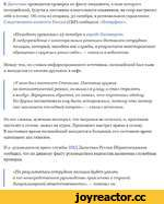 В Дагестане проводится проверка по факту инцидента, в ходе которого полицейский, будучи в состоянии алкогольного опьянения, на спор выстрелил себе в голову. Об этом во вторник, 30 октября, в региональном управлении Следственного комитета России (СКР) сообщили «Интерфакс». «Инцидент произошел 25 о