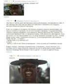 + 159 ^ © п>ого52012 отправлено Б часов назад # рассказал ему историю про паровозик..который смог +57 — В тгвоосЗгпап отправлено 4 часа назад # Жил-был в глубине джунглей Вьетнама маленький паровозик, который верил в себя. И вот однажды ему поручили доставить винтовки М16 и боеприпасы на плацдар