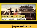 Rainbow Six Осада — Burnt Horizon: обзор особых устройств,Gaming,R6,R6S,Rainbow Six Осада,Rainbow Six Осада Burnt Horizon,трейлер Burnt Horizon,R6 новый оперативник,Rainbow 6 новые оперативники,Ubisoft,Burnt Horizon новые оперативники,трейлер,тизер,агенты,новые агенты,новые оперативники,оперативники