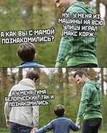 МЕНЯкТИПЯ