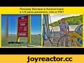 Почему бензин в Казахстане в 1,5 раза дешевле, чем в РФ?,People & Blogs,бензин в казахстане дешевле,почему бензин в казахстане дешевле,чем в россии,видео про бензин в казахстане,ёшкин крот бензин видео,цены на бензин в казахстане,«Это просто обалдеть, это просто беспредел, что с нами творят в России