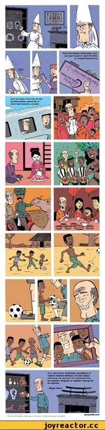 """Путешествия гибельны для предрассудков, фанатизма и ограниченности, вот почему они так остро необходимы многим и Тот, кто весь свой век прозябает в одном каком-нибудь уголке мира, никогда не научит-с я терпимости, не сумеет широко и здраво смотреть на жизнь. Цитата из книги Марка Твена """"Простаки"""
