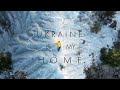 DOROSH - UKRAINE IS MY HOME | Мой дом - Украина,Travel & Events,ukraineismyhome,ukraine,is,my,home,украина,україна,зеленский,новости украины,новости,новини,президент,Jay Alvarre,Jon Olsson,JR Alli,olegcricket,Meli,kold,DubinskyPro,Karabas Channe,sashachistova,jayalvarrez,путешествия,свобода,freedom,