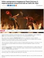 Sad Team Fortress 2 News - TF2 is on Hold,Gaming,Tyler McVicker,Valve News,VNN,Valve News Network,Team Fortress 2,TF2,TF2 News,Team Fortress 2 News,TF2 Leaks,Team Fortress 2 Leaks,Team Fortress 2 Update,TF2 Update,TF2 Heavy Update,TF2 Dead,Team Fortress 2 Dead,TF2 Community Celebration:
