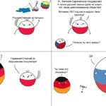 ГерманияЮтвечай за Варшавские концлагеря! Я - Великое Европейское государство! А тупые русские свиньи даже не знают, что такое цивилизованное общество! Вспомни 1921 год,как я надрал твою Польша,ты чего орешь? Да! Ты тоже это слышишь? )