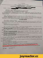 \ г. Клин ГАУЗ МО Клинская городская больница ул. Победы, владение 2 тел. 7-00-07 ИНФЕКЦИОННОЕ ОТДЕЛЕНИЕ ПЕРЕВОДНОЙ ЭПИКРИЗ ИЗ ИСТОРИИ БОЛЕЗНИ прожив.: г. Москва, 2 находился на лечении с 25.04.2020 по 27.04.2020 ДИАГНОЗ: ХИБС. Атеросклеротический кардиосклероз. Осложнения: НК 2 А спи Карди