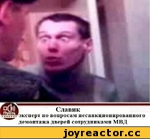 Славик по вопросам несанкционированного демонтажа дверей сотрудниками МВД