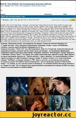 """3oard: The Hobbit: An Unexpected Journey (2012) new: thrcdd I flat 