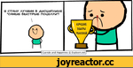 "9 CTflHy AYHUiUM B .AUCUHnAUWE ""COMblE BblCTPblE nOUEAyH7 \ Cyanide and Happiness © Explosm.net"