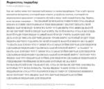 Яндекспоц пидарбар Posted on 2011/08/19 by kasoi Как же заебал меня этот пизданутый яндекс со своим пидарбаром. Уже в 99% прогах находится вклад очка, в которой надо отжать 312938129 галочек, в которой эта яндексшлюха предлагает установить ебучий в пизду свой ссаный блять бар. Яндекс, если ты мен
