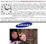 Новость Ц§ Компания Apple заплатила $21 млн за дизайн часов Компании Apple удалось урегулировать конфликт со Швейцарскими федеральными железнодорожными дорогами вокруг дизайна часов, которые использовались американской компанией в мобильной операционной системе iOS 6. Дело в том, что дизайн часов