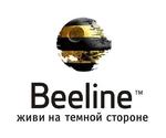 """Beeline"""" живи на темной стороне"""