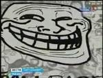 Вести.Ru: Тетради с рисунками серийного убийцы.,News,,