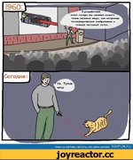 Комиксы, картинки, приколы, всё cawoe смешнэе RAWFUN .RU