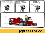 so baby... what's youe favourite... POSITION? baby, my favorite	 position is the POLE	 position!	 j	 	 	 you want to show me it...? оон yes! Cyanide and Happiness © Explosm.net