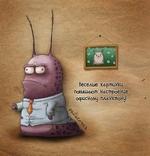 Веселые картинки повышают настроение офисному планктону! £ - » • -