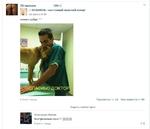 [В] приколе(18+) (I с* ПЕЛЬМЕНЬ - настоящий мужской юмор! > сегодня в 9:06 немного добра лл 8 минут назадПоделиться *: 16 Мне нравится % 90 Скрыть комментарии Александр Иванов За отрезанные коки!!!!)))))))))) 8 минут назадV 5