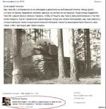 Фотография 1 из 9737 Закрыть Сила нашей техники! Наш танк КВ-1 остановился из-за неполадки в двигателе на нейтральной полосе. Немцы долго стучали по броне, предлагали экипажу сдаться, но экипаж не соглашался. Тогда немцы подцепили танк КВ-1 двумя своими легкими танками, чтобы оттащить наш танк в