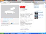 e> novosibirsk.drom.ru/lada/2101/S525532.html Объявление 8525582 от 12-11-2012 О Пожаловаться на это объявление Ц Это мое объявление @ Платные услуги Опубликовать в: (в) § § Q ^ Просмотров объявления: 0 Ö Продажа Лада 2101. J •£> Ну как бы предло... Что означает кно...yS»Псевдотехосмотр... +