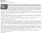 0 pravda.ru Распечатать© Пресную воду хотят приватизировать 23 04 2013 11 30 Крупнейший в мире производитель питания швейцарская компания Nestle выступила с весьма неоднозначным предложением. Председатель совета директоров и бывший генеральный директор Nestle Питер Брабек предложил приватизирова