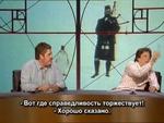 Стивен Фрай и QI (Quite Interesting),Comedy,,Стивен Фрай. Великолепный актер и талантливый писатель - семь лет ведет на ВВС программу QI