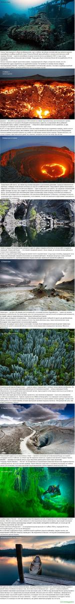 Лагуна Трук находится у берегов Микронезии, где в глубине чистейших тропических вод прячется одно из крупнейших кладбищ кораблей в мире. В разгар Второй мировой войны в лагуне располагалась штаб-квартира Японии — один из важнейших опорных пунктов вплоть до февраля 1944-го года, когда американские в