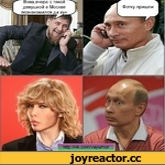 Вова,вчера с такой девушкой в Москве познакомился ди хун Фотку пришли http://vk.com/vayumor