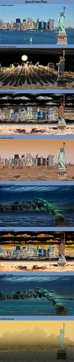 Другой Нью-Йорк Нью-Йорк на Земле Нью-Йорк на Меркурии Нью-Йорк на Юпитере Нью-Йорк на Марсе ■ж Нью-Йорк на Нептуне Нью-Йорк на Сатурне Нью-Йорк на Венере