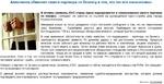 Алматинец обвиняет своего партнера по бизнесу в том, что тот его изнасиловал В Алматы уроженец ЮКО (город Арыс) подозревается в изнасиловании своего партнера по бизнесу, сообщает ИА гаКоп.Кг со ссылкой на руководителя пресс-службы ДВД города Ермека Болтаева. Минувшей ночью на пульт дежурного «102