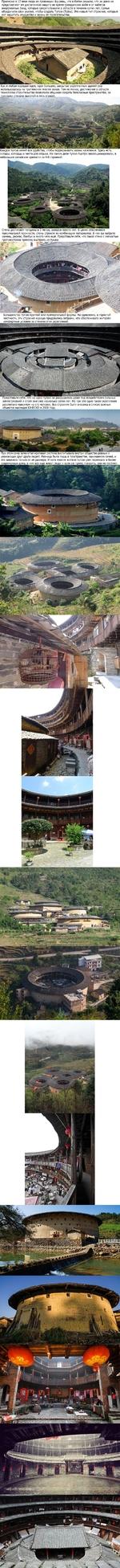 Примерно в 12 веке люди из провинции Фуцзянь, что в Китае решили, что их дома не представляют им достаточную защиту во время гражданских войн и от набегов вооруженных банд, которые свирепствовали в области в течение сотен лет. Семьи объединили свои усилия, чтобы создать Тулою (Ти1ои). Это новый тип