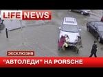 """""""Автоледи"""" на Porsche Cayenne могла перепутать педали газа и тормоза,Autos,,http://lifenews.ru/#!news/119710  В распоряжении Life News оказались эксклюзивные кадры трагического происшествия в Нижнем Новгороде. Судя по ним, 43-летняя """"автоледи"""", насмерть сбившая сотрудницу МВД, могла перепутать газ и"""