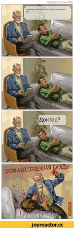 ТРИППЕРМЕПГА №D